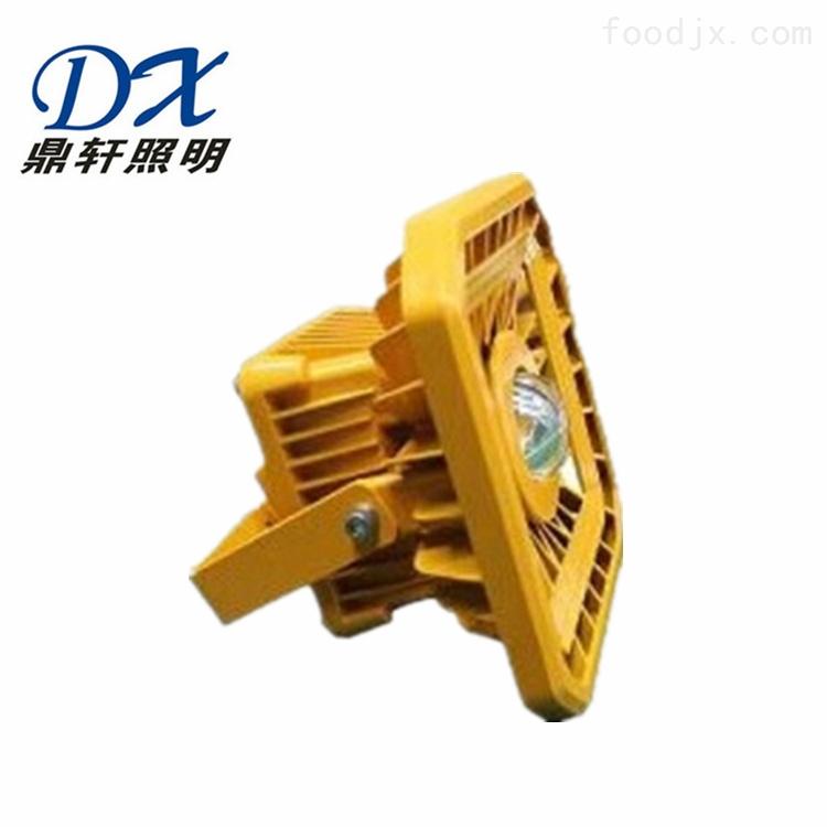 LED防爆平台灯BLC1037-100W价格厂家