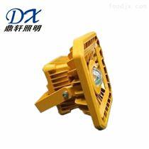 FB2306A防爆泛光灯FB2306A-100W价格