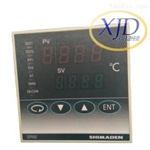 SHIMADEN岛电SR92-8I-V-90-1050温控表