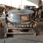 骨汤熬制夹层锅