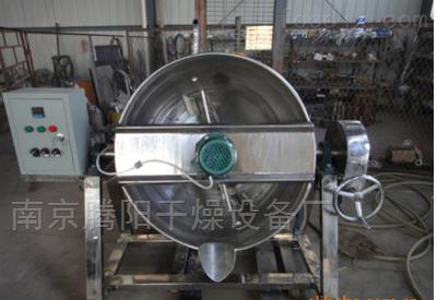 食品饮料杀菌处理设备加热反应釜