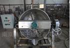 食品杀菌设备厂家~全自动小型加热反应釜