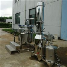 RY-JYTQ小型檀香精油蒸馏提取设备