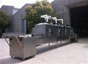 魚餌寵物食品微波干燥殺菌機械設備