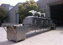 供应微波食品干燥杀菌设备