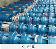 QJ型多級潛水泵┃深井泵構造解讀