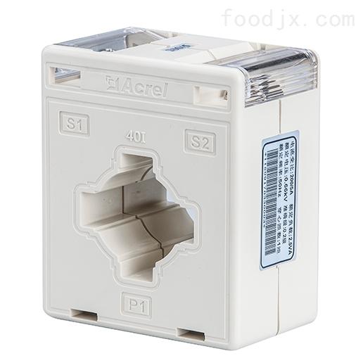 高精度电流互感器0.2S级