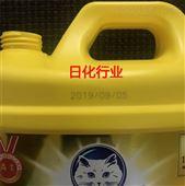 優(you)質(zhi)標識設備制(zhi)造商 慧(hui)銳 紫外(wai)激光噴碼機