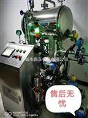 DZJX-600全自动双层水浴实验室高温杀菌锅