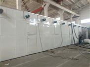 DWG多层网带式干燥机