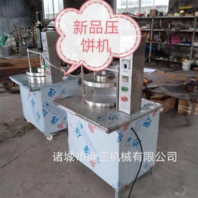 加工定制全自动不锈钢春饼手抓饼单饼压饼机