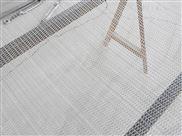 供应耐高温输送带 不锈钢输送网带 食品输送带