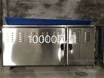 10000风量厨房油烟净化器