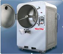 德国进口冷却型滚揉机