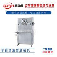 山东洗衣液洗发水灌装机 半自动双头84消毒水灌装机