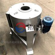 新型食用油离心式滤油机现货中大型过滤设备