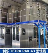 进口利乐TETRA PAK A3灌装机柔性线1000S