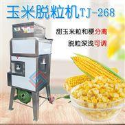 大产量玉米脱粒机