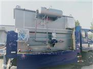 屠宰污水处理设备   气浮机