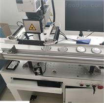 CCD紫外激光打标机镭雕机