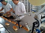 面包充气包装机