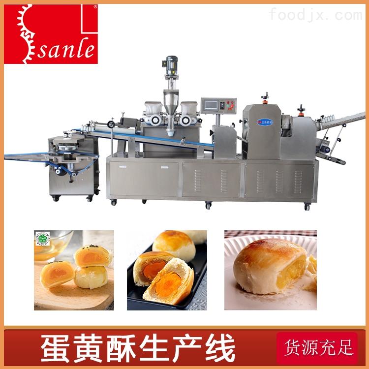 蛋黄酥机生产线