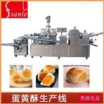 蛋黄酥饼机器