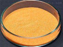 热门产品软化树脂生产厂家 锅炉水处理树脂