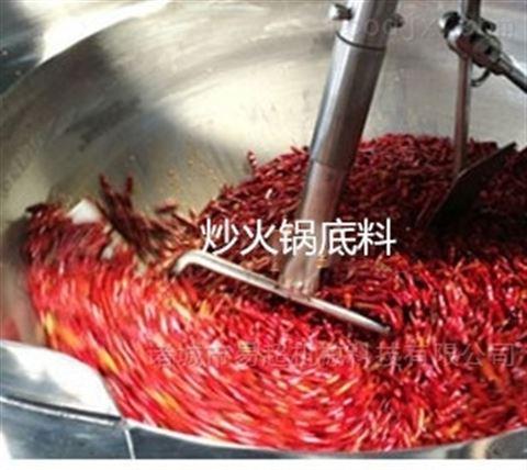 不锈钢麻辣小龙虾行星炒锅