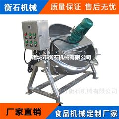 600米豆腐机电加热夹层锅  熟食骨头卤煮锅厂家