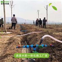 高標準農田建設施工節水灌溉水肥一體化設備