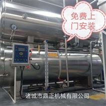 DZ供应双层喷淋式不锈钢高温杀菌锅 厂家