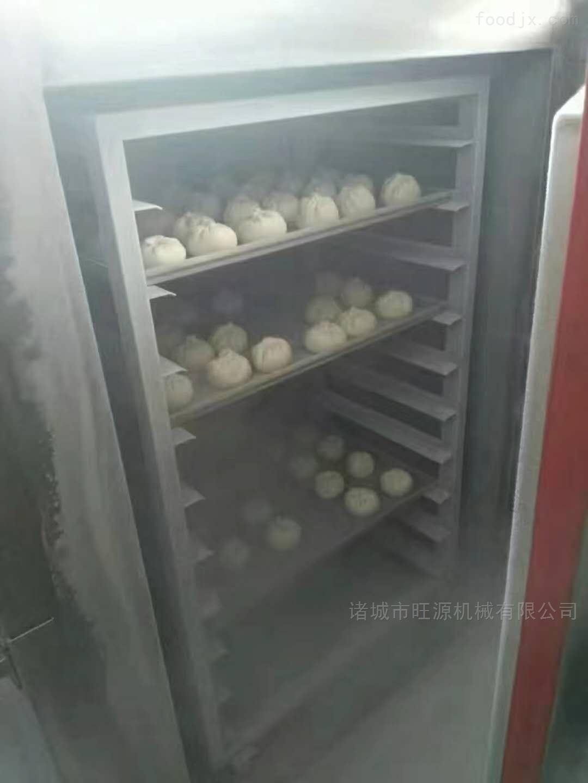 厂家直供火锅丸子液氮速冻柜