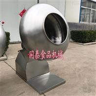 BMJ-1000拌米机