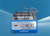 龙杰仪器线材油墨印字耐磨试验机现货供应