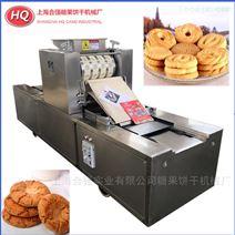 辊印机 酥性曲奇成型机 桃酥饼干机