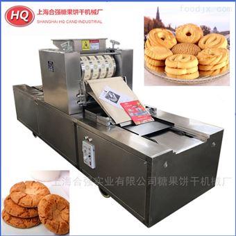 輥印機 酥性曲奇成型機 桃酥餅干機