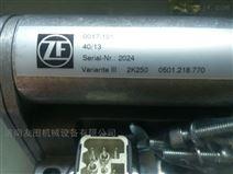 ZF GE5060F47/142 120W 24V換擋電磁閥