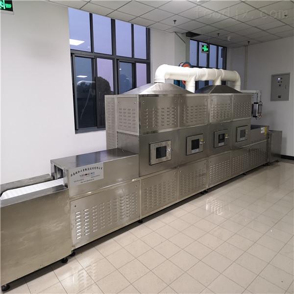 瑞晨-80KW食品微波烘干灭菌设备