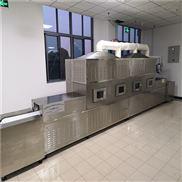 工業微波干燥殺菌設備