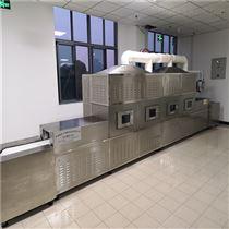 中药饮片微波干燥灭菌设备 医用设备