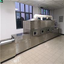 工业微波干燥杀菌设备