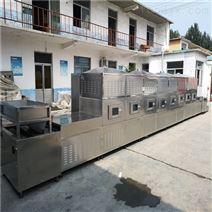 YH-12KW香草精微波干燥滅菌設備