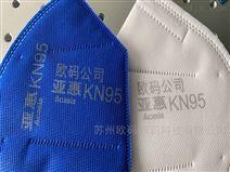 口罩包装袋激光喷码机