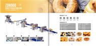 甜甜圈 百吉圈面包全自动生产线