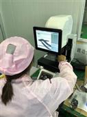 中图仪器一键式测量仪