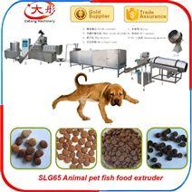 狗糧生產設備廠家報價
