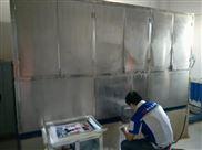制冰机-思诺威尔制冰机5吨颗粒方冰机