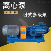 佛山水泵厂卧式多级离心泵