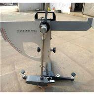 BM-2型摆式摩擦系数测定仪